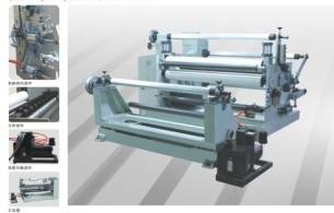 Film and Tape Laminating Slitting Machine(Laminator Slitter)