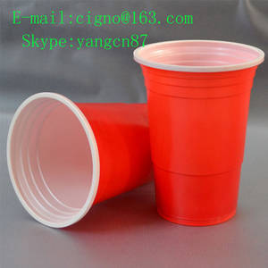 Wholesale plastic beer cup: 16oz Disposable Plastic Cup Beer Pong Cup