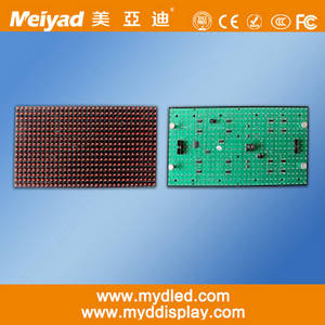 Wholesale led products: 2014 Hot Products ! P10 DIP Outdoor Single Color LED Display Modules