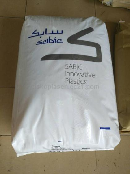 Ultem 2300-1000 2300-7301 Sabic Pei Supply From Stock(id