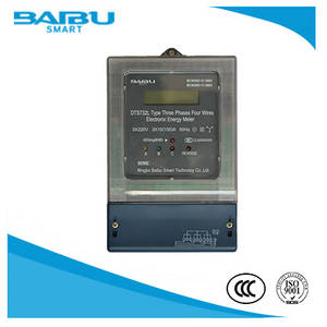 Wholesale pulse direction: MID and CE Approved Three Phase Energy Meter with LCD Display