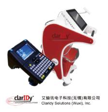 Wholesale handheld terminal: Library UHF Inventory Machine and Handheld RFID Terminal