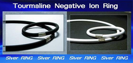 Sell Tourmaline Negative Ion Ring