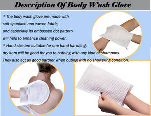 Wholesale shower: Dry Disposable Shower Glove, Needle Punched or Spunlaced  Gloves
