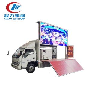 Wholesale car amplifier: Mobile Stage Roadshow Trucks with LED Screen