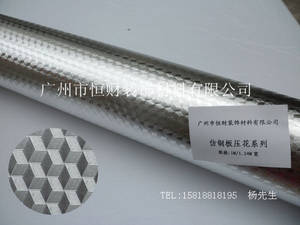 Wholesale curtain rod: Silver Color PVC Decorative Film for Curtain Rod