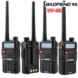 Wholesale mobiles: Long Range Wireless Cover Range 8W Baofeng UV-5R Mobile Two Way Radio VHF UHF Dual Band Professional