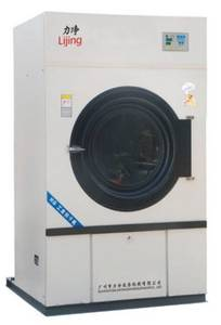 Wholesale Commercial Laundry Equipment: HGQ Series Aully Automatic Industry Dryer Machine