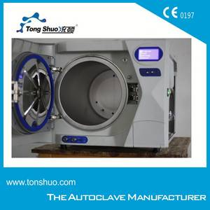 Wholesale Dental Autoclave: Two Tanks Dental Pre-Vacuum Steam Autoclave (14L, 17L, 23L)