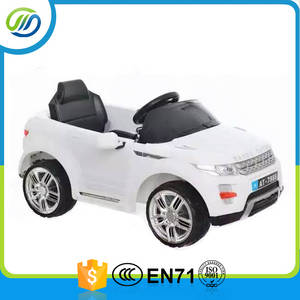 Wholesale Toy Cars: Battery Operated Kids Electric Car