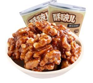 Wholesale snacks: Sweet Snack Canned Sweet Honeyed Amber Walnut Kernel