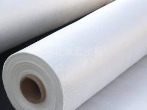 Wholesale fiber cloth: Fiber Glass Cloth