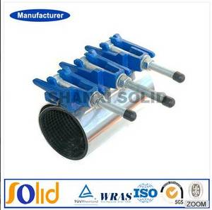 Wholesale Pipe Fittings: Repair Clamp for Broken or Leaking Pipeline, Suitable for CI, DI, Steel/PE and PVC Pipe