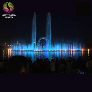 Wholesale laser lighting: Kazakhstan Big O Show Water Dancing Music Fountain Outdoor with DMX LED Lights and Holographic Laser