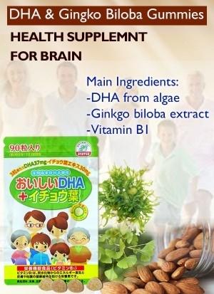 DHA & Gingko Biloba Gummies