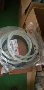 Wholesale seal kits: SANY cooncrete pump rubber seal repair kits