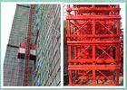 Single Cage / Double Cage Construction Material Lift With Level Calling System