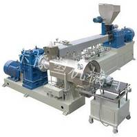 PVC Granule Machine with Two Stages Extruder