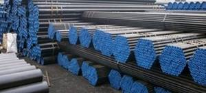 Wholesale 13crmo44: Boiler Pipe   From  Tianjin Zhanzhi Investment