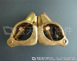 Wholesale swivel clamp: JIS Style 90 Degree  Pressed Swivel Clamp