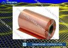 Wholesale copper foil: High Tensile Strength 25um Graphene Copper Foil Roll And HighPurity
