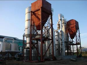 Wholesale Energy Projects: 2.4MW rice husk power plant in Philippines