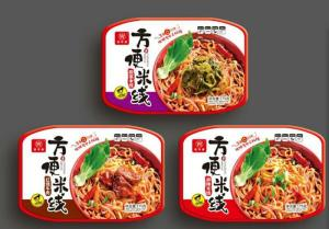 Wholesale chinese noodles: Instant Rice Noodle with Various Flavor for People Self-heating Dry Vermicelli
