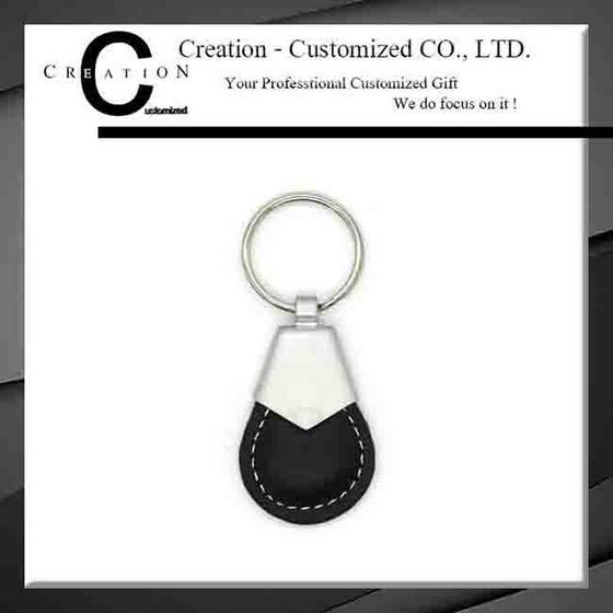 keychain: Sell PVC Leather Metal Keychain