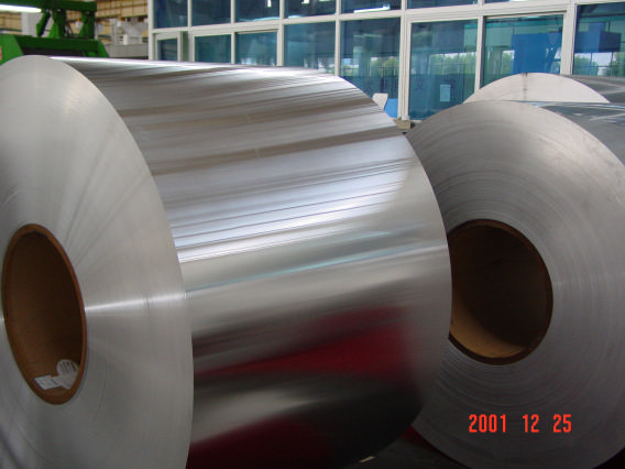 Sell aluminium strip/foil for construction and decoration