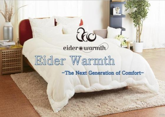 Sell warm and comfortable home textile, bedding set