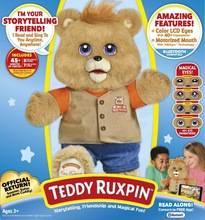 Sell NIB Teddy Ruxpin vintage boxed Airship tape book doll bear 1985 Animatronic