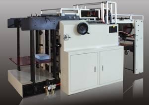 Wholesale automatic punching machine: Automatic Punching Machine SPB-550