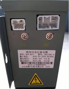 Wholesale escalator component: Elevator Accessory BCR-BATT Backup Power
