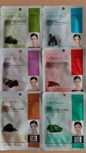 Wholesale Skin Care: Collagen Essence Mask Pack