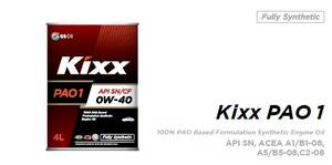 Wholesale fluid control products: Kixx PAO 1 - Engine Oil, Lubricant