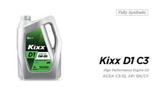 Wholesale engine oil: Kixx D1 - Engine Oil, Lubricant