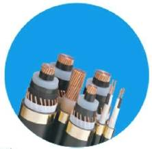 Sell Electric wire and cable