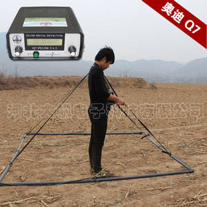 Wholesale police equipment: Audi Metal Detector Q7 (Q7 Ultra Deep Pulse Detection)