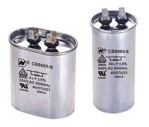 Wholesale light: Lighting Capacitors