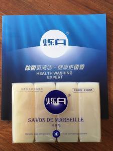 Wholesale hand made aroma soap: Custom Flavor, No Triclocarban Soap