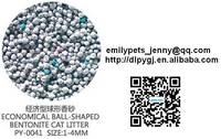 Sell Bentonite Cat Litter,Activated Carbon Bentonite Cat Litter,Bentonite Pine
