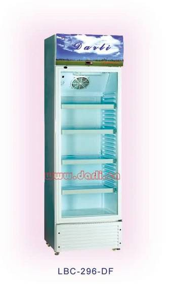 Sell up Display Chiller