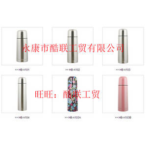 Wholesale thermo: Vacuum Flask, Thermos Bottle, Mug