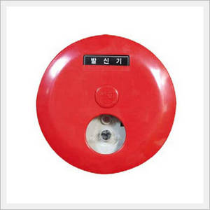 Wholesale Fire Alarm: Manual Fire Alarm Box [DK-801]