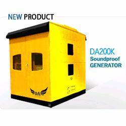 Wholesale soundproof generator: DATEC Soundproof Generator 200K