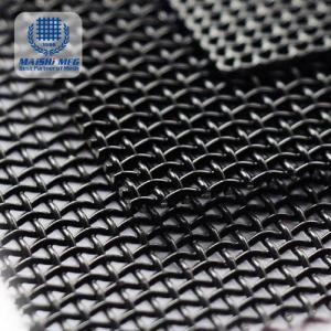 Wholesale square edging filter screen: Marine Grade 316 11 Mesh 0.9 Mm Security Mesh Used Near the Sea