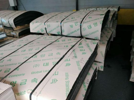 Sell STAINLESS STEEL  SHEET