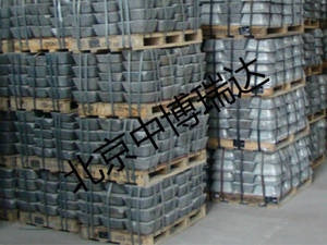 Wholesale Antimony Ingots: Antimony Ingot