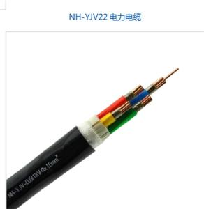 Wholesale good cables: China Good Price Cheap Low-voltage Flame Retardant Cable Supplier