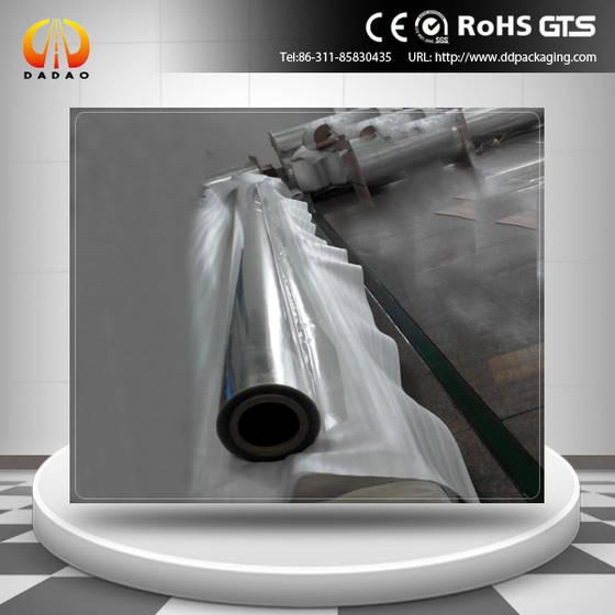 Plastic Film: Sell 3-8m wide nano coating hologram projection film